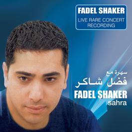 Sahra 2007 Fadel Shaker