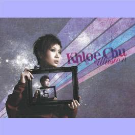 illusion 2011 朱紫娆