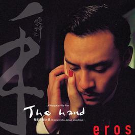 Hong Deng Lu Jiu Ye 2005 Chiu Hsia Kung