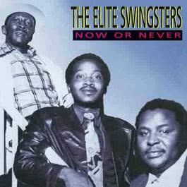 Now Or Never 2007 Elite Swingsters