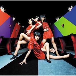 Fushizen Na Girl/Natural Ni Koishite 2013 Perfume