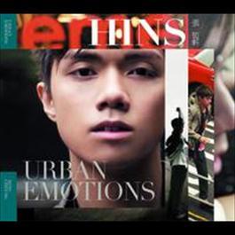 Urban Emotions 2008 张敬轩