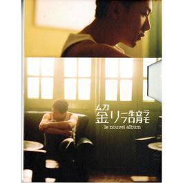 le nouvel 2014 刘浩龙