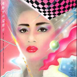 Fei Ti Wu Tai 1984 Anita Mui (梅艳芳)