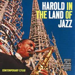 Harold In The Land Of Jazz 1988 Harold Land
