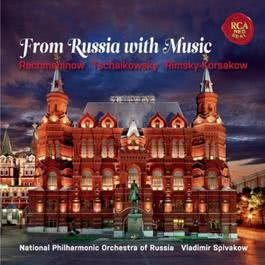 From Russia With Music 2011 弗拉基米爾