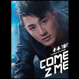 Come 2 Me 2010 Raymond Lam (林峰)
