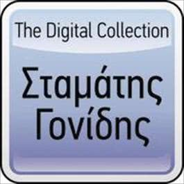 The Digital Collection 2008 Stamatis Gonidis