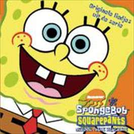 Spongebob Squarepants - Original Theme Highlights 2008 海绵宝宝