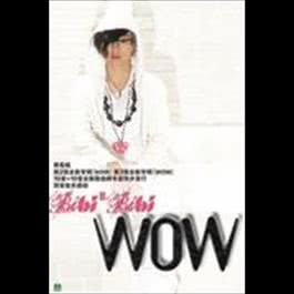 WOW 2008 Bibi Chou