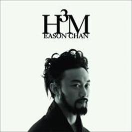 H3M 2009 陈奕迅