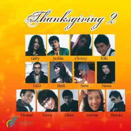 Thanksgiving, Vol. 2 2014 Various Artists