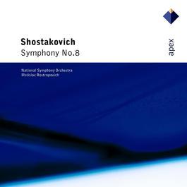 Shostakovich : Symphony No.8 in C minor Op.65 : II Allegretto 2006 Mstislav Rostropovich