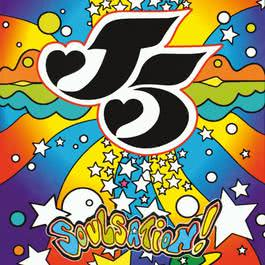 Soulsation! 1995 Jackson 5