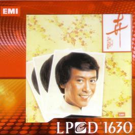 Hon Mian 1981 Roman Tam