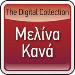 The Digital Collection 2008 Melina Kana