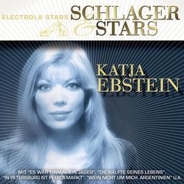 Schlager Und Stars 2005 Katja Ebstein