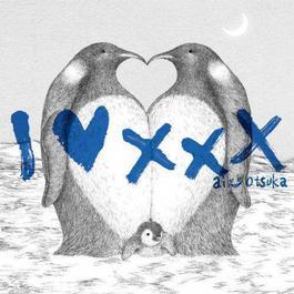 I LOVE ××× 2010 大塚愛