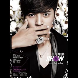 Only For You (The 10001st Night Champion Celebration Edition) 2014 Show Lo