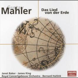 Mahler: Das Lied von der Erde 2001 Chopin----[replace by 16381]