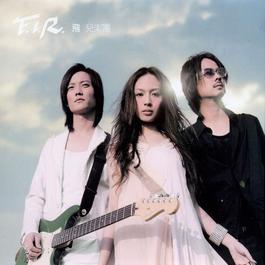 F.I.R. 2006 F.I.R. (飞儿乐团)
