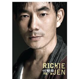 Qing Cheng Zhi Lei 2011 Richie Jen