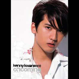 Oncoming 2005 关智斌