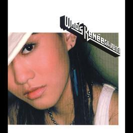 Who'S Renee 2012 Renee Chen