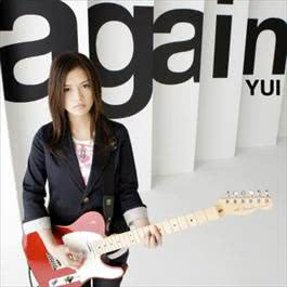Again 2017 Yoshioka Yui
