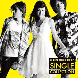 SINGLE COLLECTION 2012 GIRL NEXT DOOR