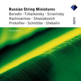 Shostakovich : 2 Pieces for String Quartet : I Elegy 2004 Borodin Quartet