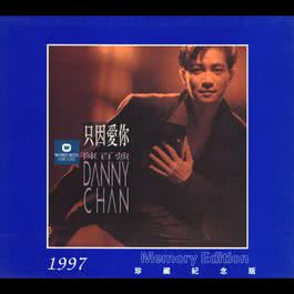 All Out Of Love 1991 Danny Chan (陈百强)
