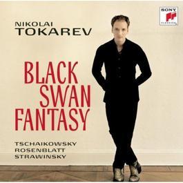Black Swan Fantasy 2012 Nikolai Tokarev