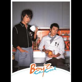 Boy'z Can Cook 2004 Boy'z