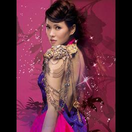 Princess A Xin Ge + Jing Shua 2006 伊能静