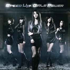 Speed Up / Girls Power 2012 KARA