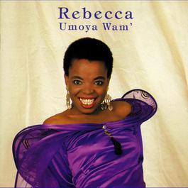 Umoya Wam 2009 Rebecca