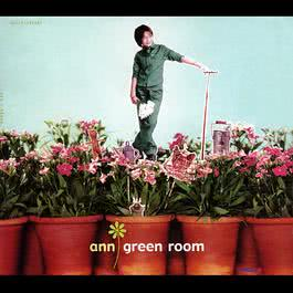 Green Room 2001 แอน ธิติมา