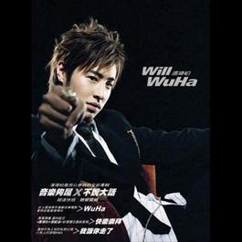 Wu Ha 2004 Wilber Pan