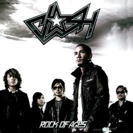 อัลบั้ม Rock Of Ages