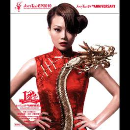 Joey Ten 2010 Joey Yung