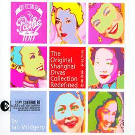 Ye Shanghai 2004 周璇