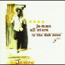 In The Dub Zone 2007 Ja-Man All Stars