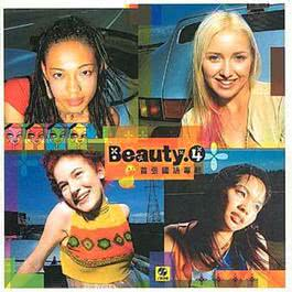 Moon Party 2000 Beauty 4