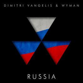 Russia 2014 Dimitri Vangelis & Wyman