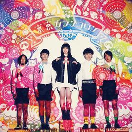閃爍☆羅曼蒂克 2012 東京カランコロン
