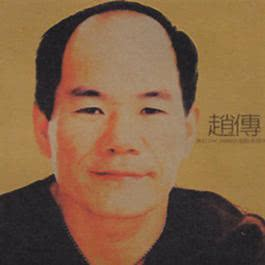 滚石24Bit 24K珍藏版金碟系列 1994 Chief Chaw (赵传)