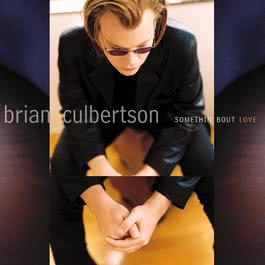 The Rise And Fall (Of Loving You) 1999 Brian Culbertson