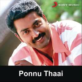 Ponnu Thaai 2012 Viswanathan