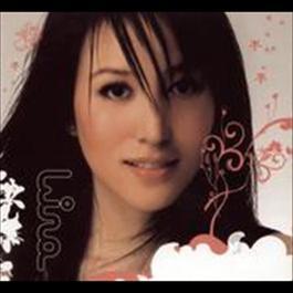Lina 2004 Lina Leenutaphong
